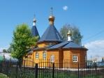 Епископ Николай совершил Великое освящение Христорождественского храма с. Подлубово