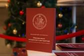 Клирик Салаватской епархии принял участие в семинаре для сотрудников, ответственных за делопроизводство и архивное хранение документов в епархиях