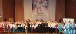 IX «Рождественская овация» в Уфе