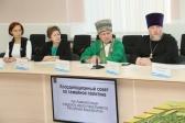 Священнослужитель принял участие в заседании Координационного совета по семейной политике