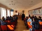 Встреча с личным составом работников Федеральной службы исполнения наказаний