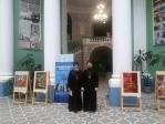 Руководитель отдела религиозного образования и катехизации принял участие в курсах повышения квалификации