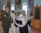 Венчание атамана