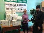 Благочинный Чишминского округа посетил Дом-интернат для престарелых и инвалидов с.Шингак-Куль