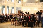 Епископ Николай удостоен Почетной грамоты Республики Башкортостан