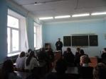 Беседа со школьниками о вреде пьянства наркомании и курения