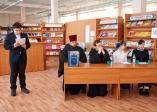 День правослвной книги в юношеской библиотеке г. Салавата