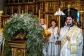 Предпраздненство Святого Богоявления в Успенском кафедральном соборе. Всенощное бдение