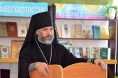 Представители Салаватской епархии приняли участие в выездном меджлисе ЦДУМ РФ
