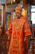 Архипастырское богослужение в Марфо-Мариинском женском монастыре села Ира