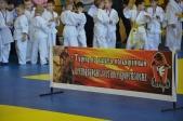 Благословение участников спортивных соревнований