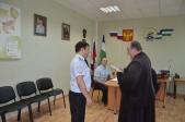 Поздравление с 300-летием Российской Полиции
