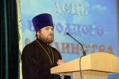 """День народного единства в КДЦ """"Агидель"""" г. Салавата"""