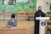 Состоялось внеочередное расширенное епархиальное собрание