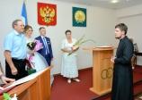 Поздравление семей в отделе ЗАГС