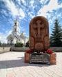 В очередную годовщину геноцида армянского народа епископ Николай совершил панихиду у Поклонного Креста Хачкара