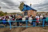 Епископ Николай совершил освящение часовни в с. Михайловка