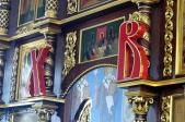 Совершена великая пасхальная вечерня в Успенском кафедральном соборе города Салавата