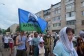Ежегодный городской крестный ход в городе Кумертау