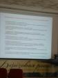 Семинар-практикум по доабортному консультированию в г. Тюмени
