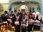 Знакомство учеников с Православием
