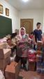 Мероприятие по организации помощи нуждающимся