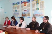 «Мир Вам!», инициативные православные
