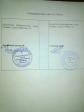 Подписано соглашение между епархией ГБУЗ РБ городской больницей г. Салавата