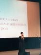 В г. Пушкино Московской области закончил работу I всероссийский слет православных реабилитационных центров