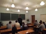 Встреча студентов со священником