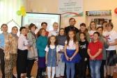 Итоговая встреча благотворительного проекта: «Подари частичку сердца»