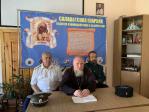 Священнослужители и атаманы приняли участие в вебинаре «Развитие взаимодействия Церкви и казачества на территории Оренбургского казачьего войска»