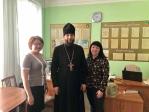 Сотрудничество Успенского прихода с Домом пионеров и школьников в Чишмах