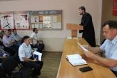 Беседа с сотрудниками МВД