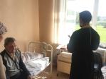 Посещение паллиативного отделения ЦРБ Бижбулякского района