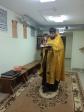 Молебен в Отделении стационарного социального обслуживания граждан пожилого возраста и инвалидов г. Мелеуза