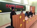 Торжественное мероприятие, посвящённое началу учебного года в филиале МГУТУ Г. Мелеуза