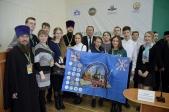 Закрытие II Республиканского межконфессионального молодежного форума «Диалог религий - основа национального единства»