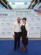 Серёгины Иван и Марина приняли участие в Фестивале продуктов «Наш Бренд»