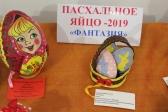 Пасхальное яйцо 2019 - тур Башкортостанской митрополии