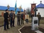 Память казаков Армавирского полка