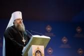 В Москве состоялись XXV Международные Рождественские образовательные чтения