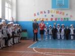 День знаний в школе им. В. В. Николаева