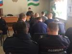 Встреча с сотрудниками нац. гвардии