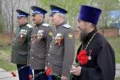 Празднование 72-й годовщины Великой Победы в г. Мелеузе