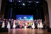 Фестиваль-марафон «Страницы истории Башкортостана»: презентация г. Кумертау