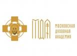 МДА и МПГУ приглашают желающих на дистанционное обучение