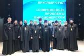 Состоялся круглый стол, посвященный миссионерскому служению Башкортостанкой митрополи