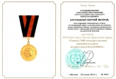 """В г. Кумертау открылся фестиваль """"Казачий спас"""""""