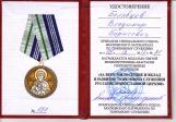 Преосвященнейший Николай совершил Литургию в храме во имя вмч. Анастасии Узорешительницы в ИК-7.